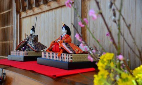 ひな祭りイベント神奈川5選