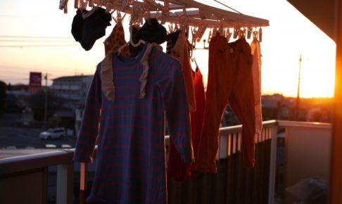 洗濯を夜に干す