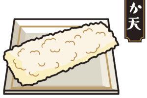 イカの天ぷらが爆発する理由と油ハネしない方法