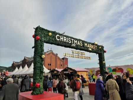 クリスマスマーケット 赤レンガ 2019