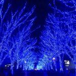 青の洞窟 イルミネーション 渋谷2018