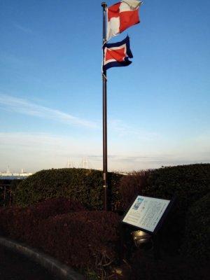 港の見える丘公園の基本情報