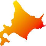 代々木北海道フェア2019の日程や駐車場情報と混雑状況は?